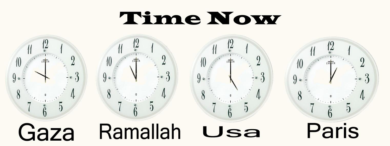 44f4d93dd الساعة الان… بتوقيت غزة ولا رام الله!؟ محمود البربار | Mahmoud Gaza Blog