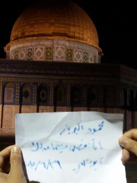 من القدس- تصوير الصديق بلال الحمايدة