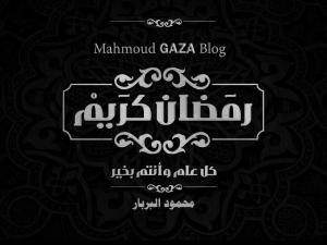 Mahmoudgaz1a